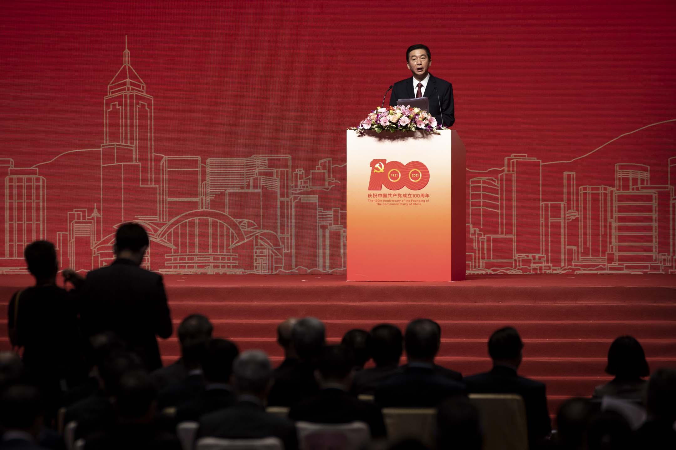 2021年6月12日,中聯辦主任駱惠寧在「中國共產黨和一國兩制」論壇發表了一篇題為《百年偉業的「香江篇章」》的演講。   圖:端傳媒