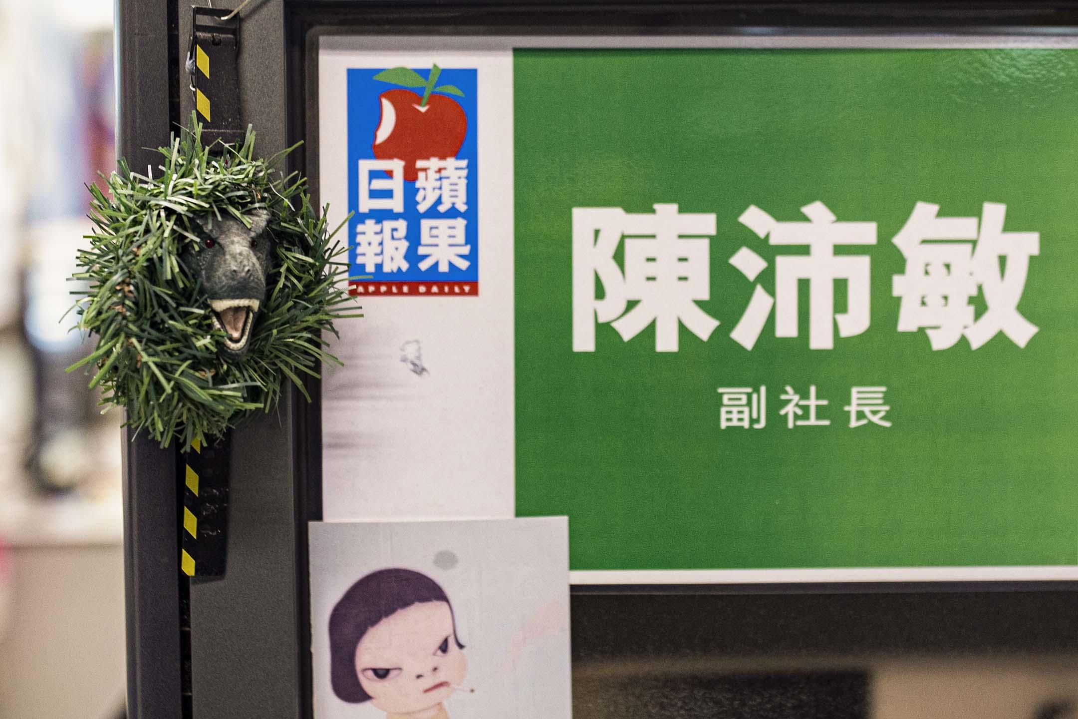 2021年6月17日,《蘋果日報》副社長陳沛敏的辦公位置。