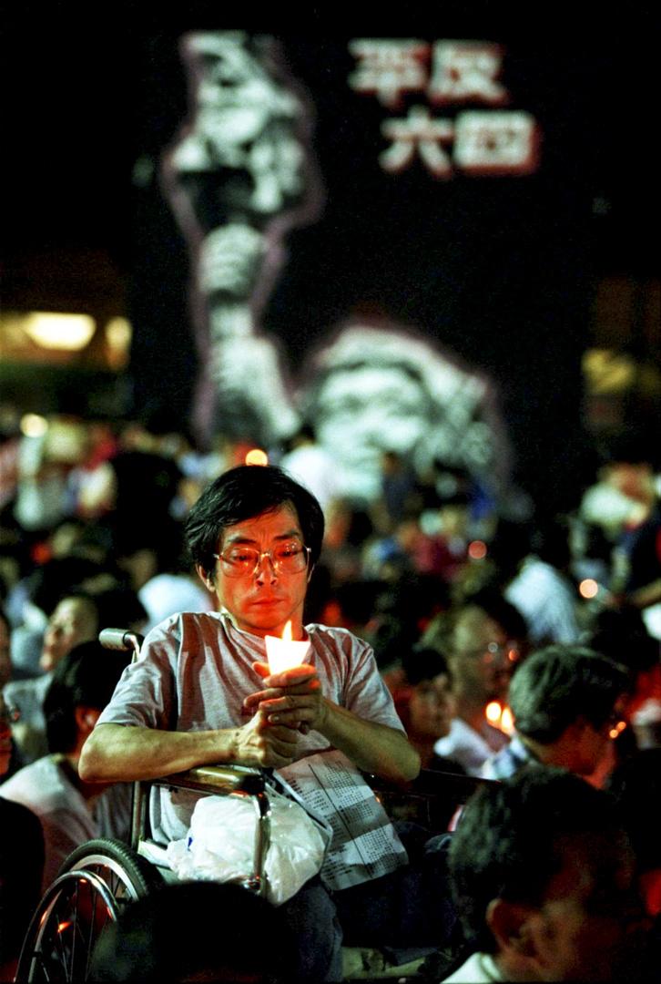 1997年6月4日,香港回歸前最後一場六四維園燭光晚會,主題為「戰鬥到底」,當晚有5萬5千人出席。