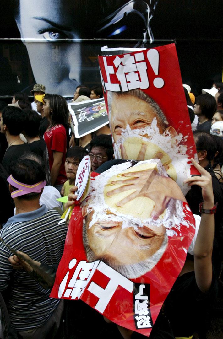 2003年7月1日,50萬人遊行抗議23條立法,遊行人士不少都手持《蘋果日報》的海報上街。