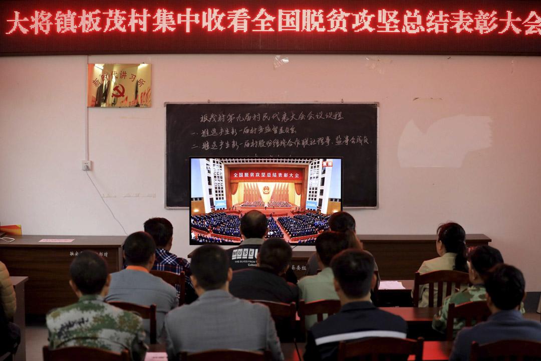 2021年 2月25日,廣西柳州,共產黨員觀看人大有關脫貧方面的大會直播。