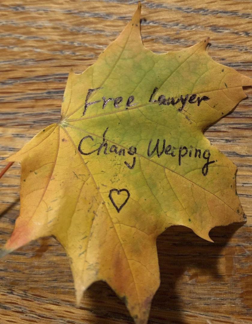 """常玮平被抓捕后,行动者组建#Freechangweiping脸书专页,发起""""帮常玮平回家""""的徒步活动,并用各种形式声援他的自由。"""