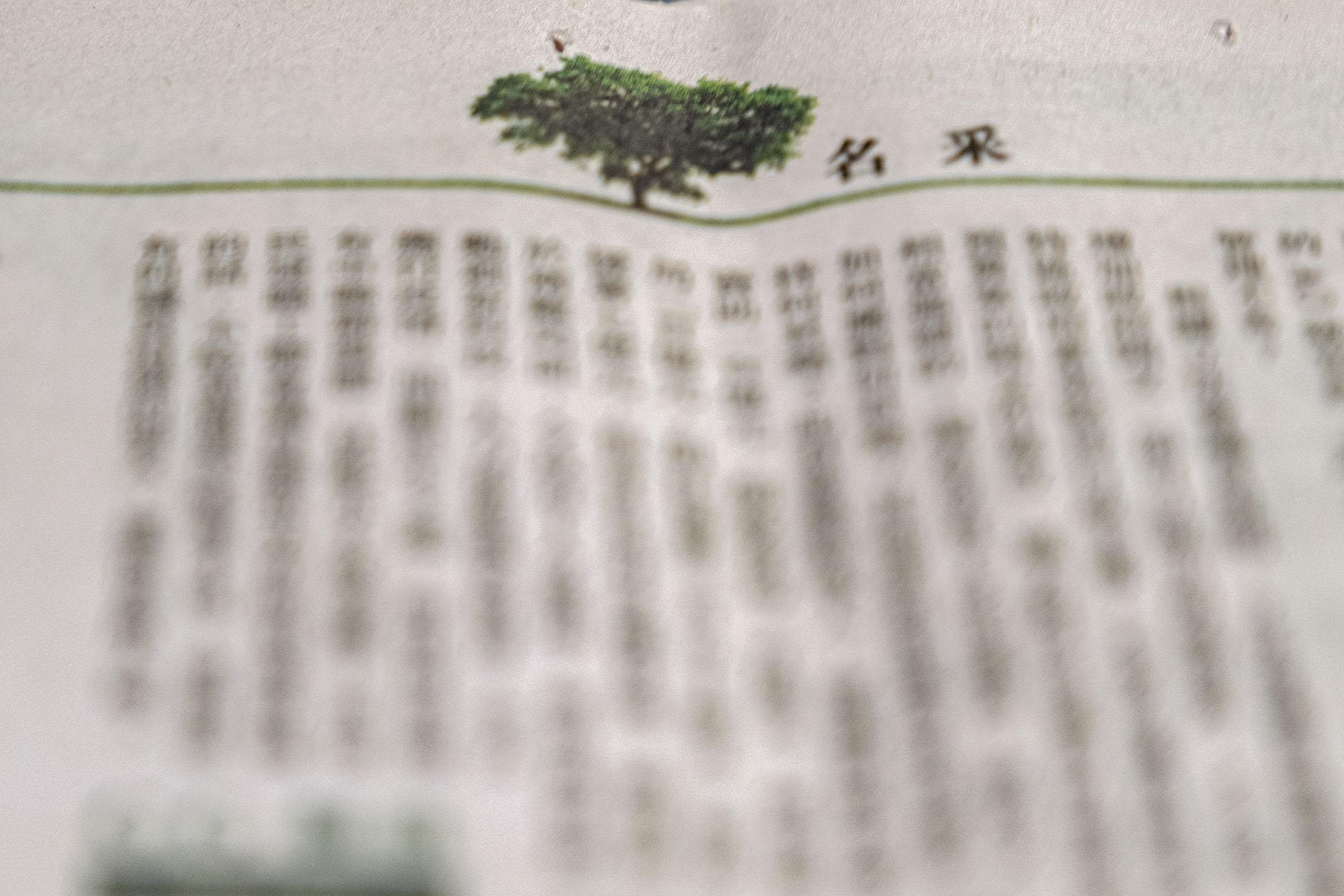 蘋果日報副刊名采。