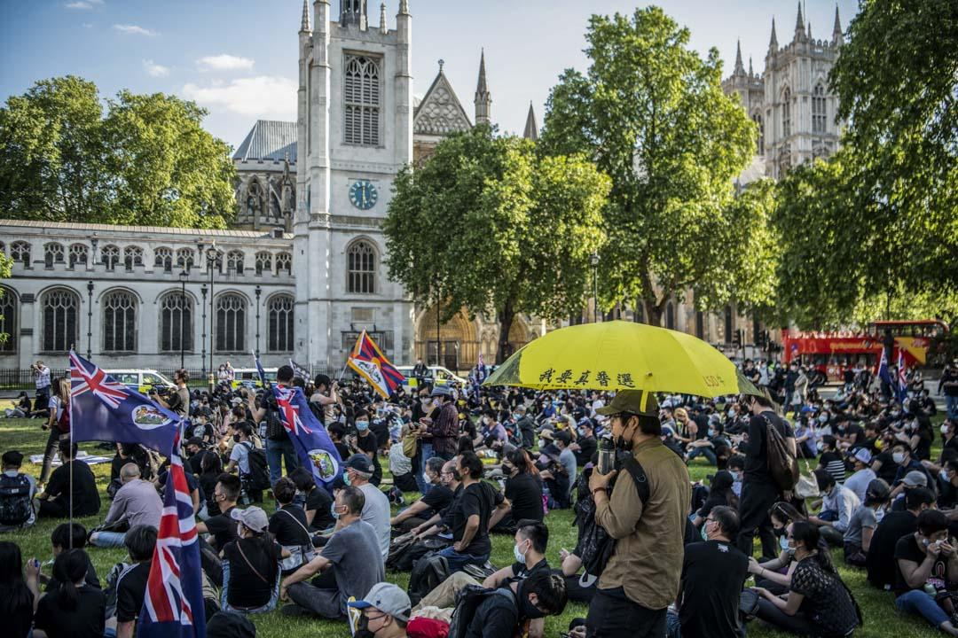 2021年6月12日,英國倫敦議會廣場舉行的香港612兩周年紀念集會。