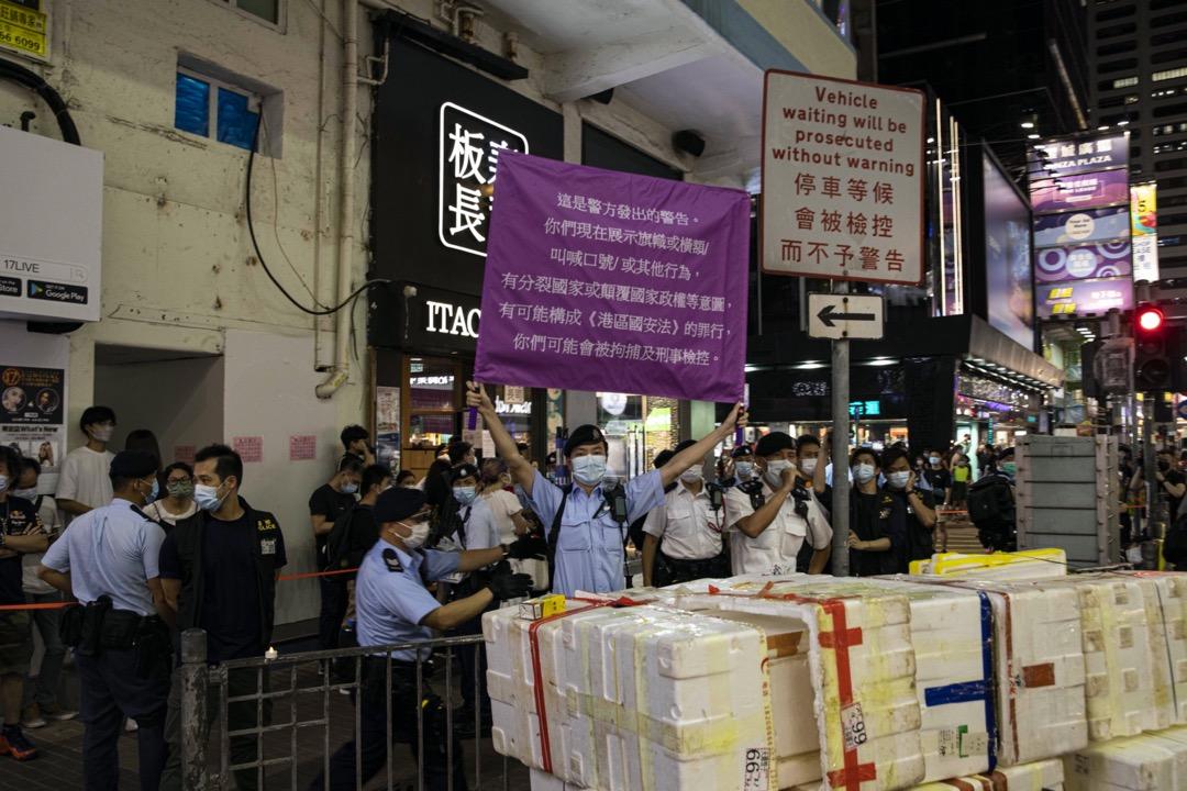 2021年6月4日,警方一度在旺角街頭舉起「紫旗」,警告在場市民有機會觸犯港區國安法。