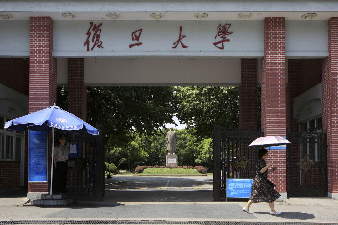 上海復旦大學,上海復旦大學發生血案,一名39歲的副教授持刀殺死同學院的黨委書記。 攝:Aly Song/Reuters/達志影像