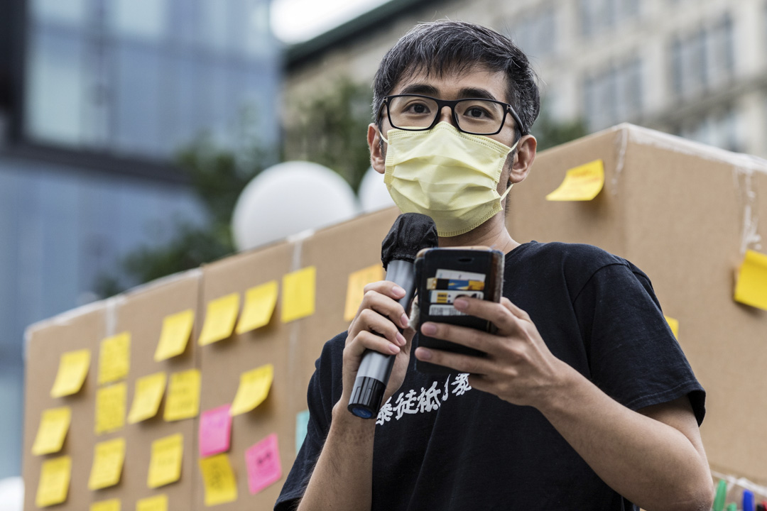 2021年6月12日,周永康在美國紐約市聯合廣場舉行的香港612紀念集會上發言。