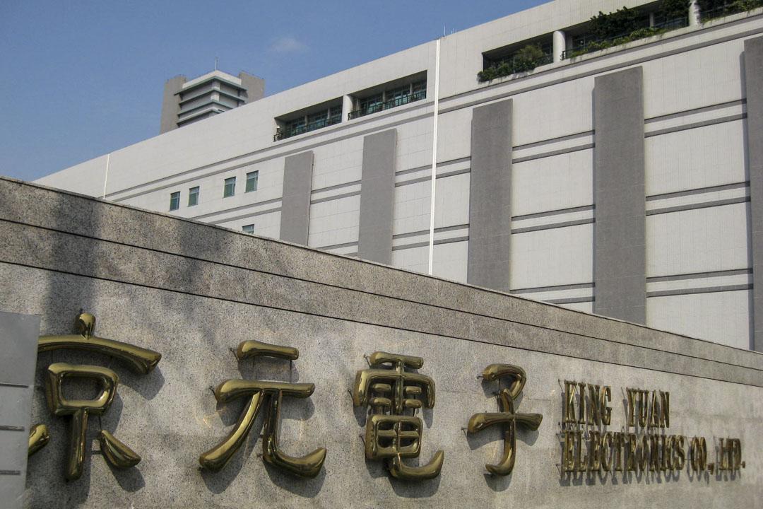 京元電子竹南廠近日爆發新冠疫情群聚染疫事件。