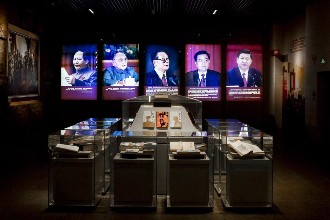 2021年5月30日,遵義會議紀念館內其中一部分,有歷代中共領導人的照片。
