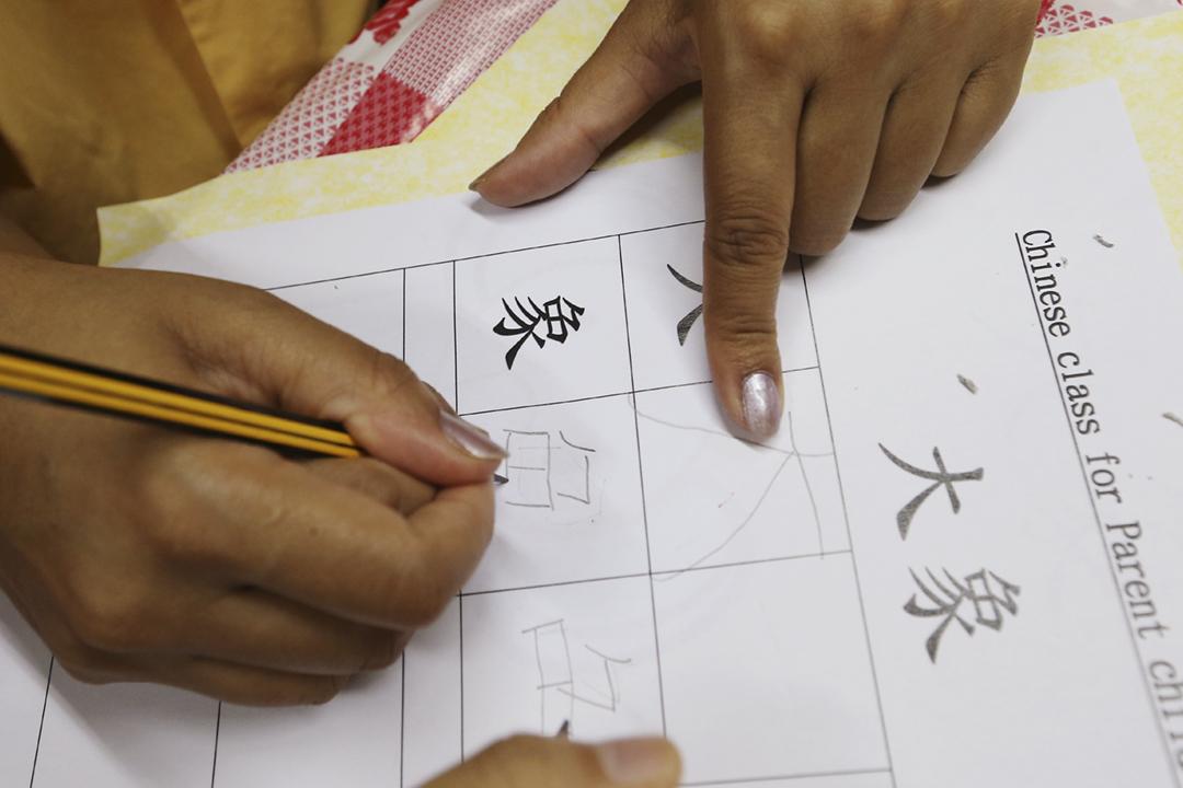 2021年6月2日,中國教育部發表報告,建議香港將普通話納入考評體系,以及確立簡體字的法律地位。 攝:K. Y. Cheng / South China Morning Post via Getty Images