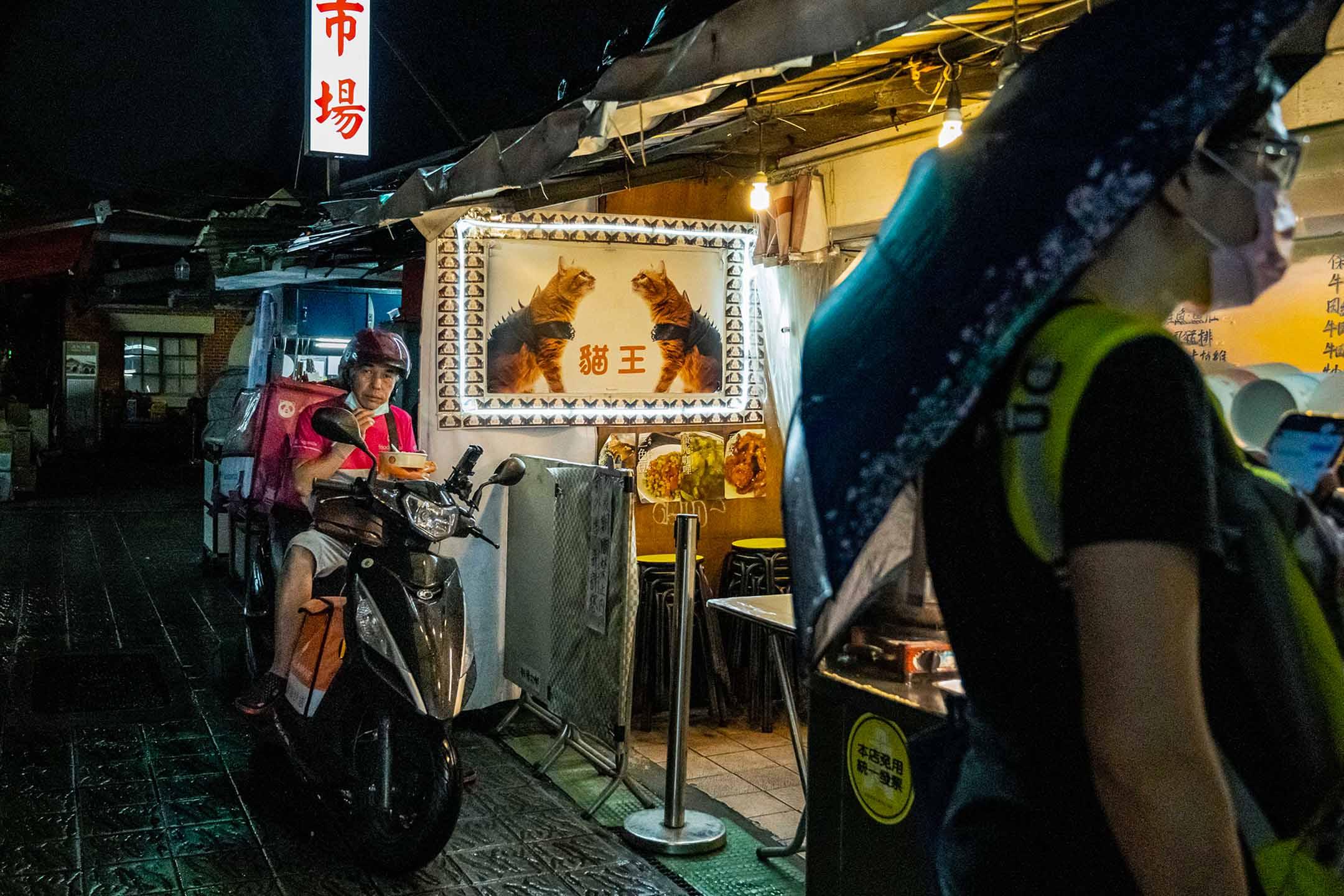 2021年6月3日台灣台北,一名外送員在一家餐廳外。 攝:Billy H.C. Kwok/Bloomberg via Getty Images