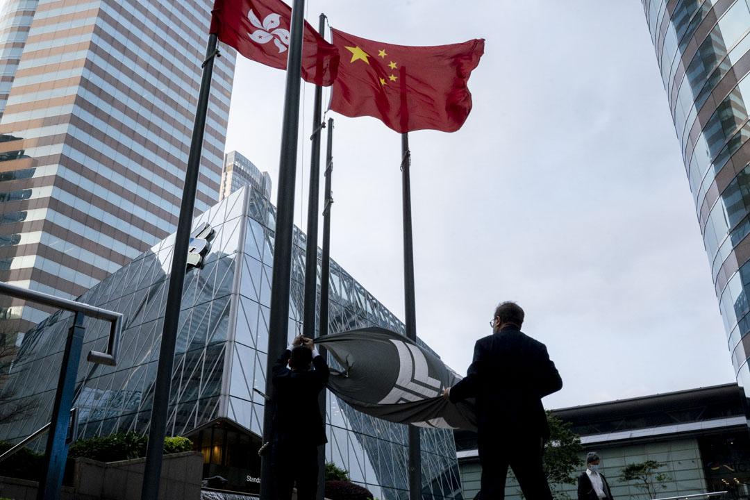2021年3月8日,香港交易所外的降旗儀式。