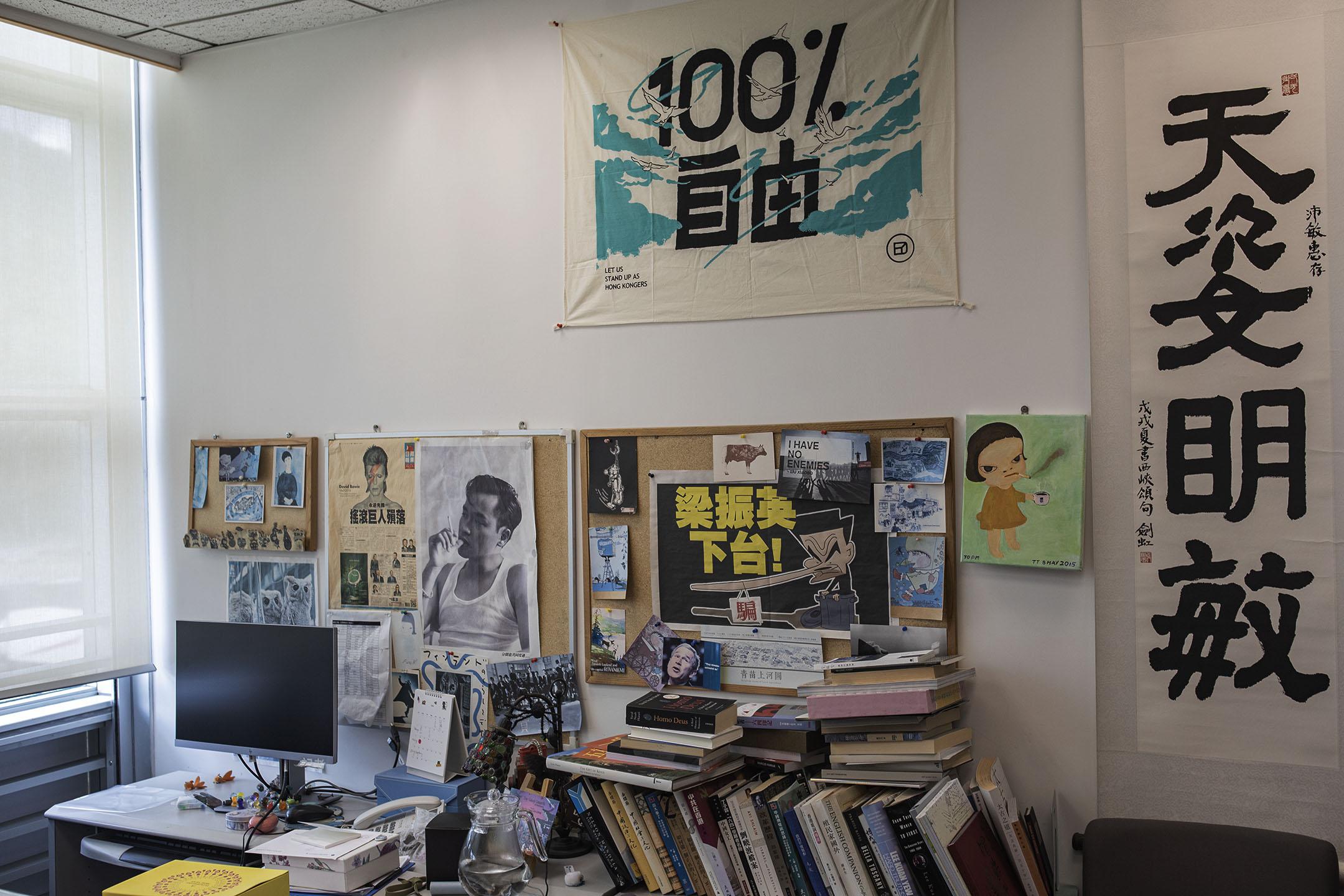 2021年6月17日將軍澳,《蘋果日報》副社長陳沛敏的辦公室。