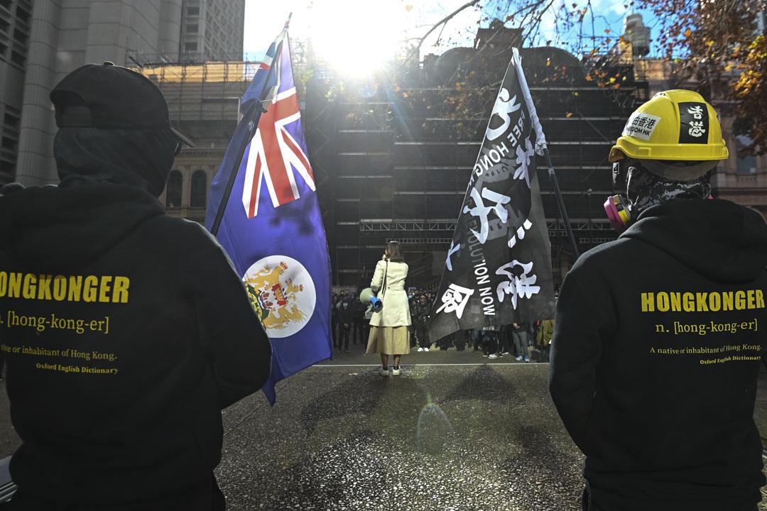 2021年6月12日,澳洲悉尼市政廳外的612紀念集會。