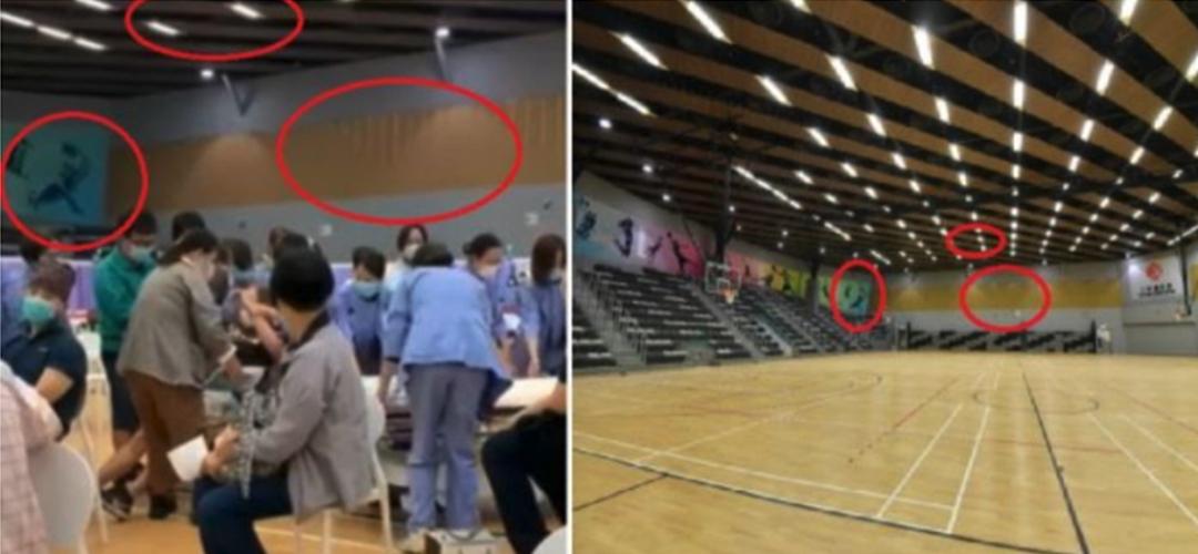 圖左為網傳影片的畫面,有網友宣稱影片中的人是接種科興疫苗後出現嚴重癲癇;圖右為元朗體育館,為輝瑞BNT疫苗的接種地點之一。
