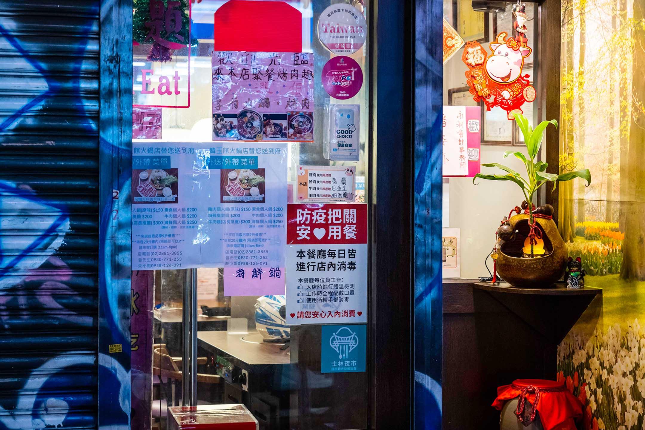 2021年6月3日台灣台北,一家餐廳門口張貼外賣菜單。