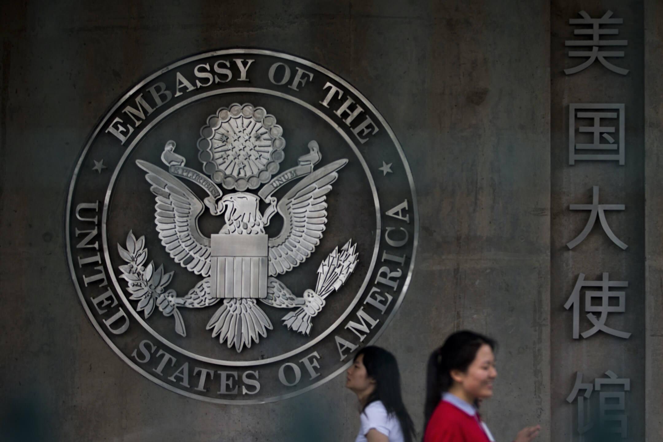 北京,美國駐華大使館。 攝:Andy Wong/AP/達志影像