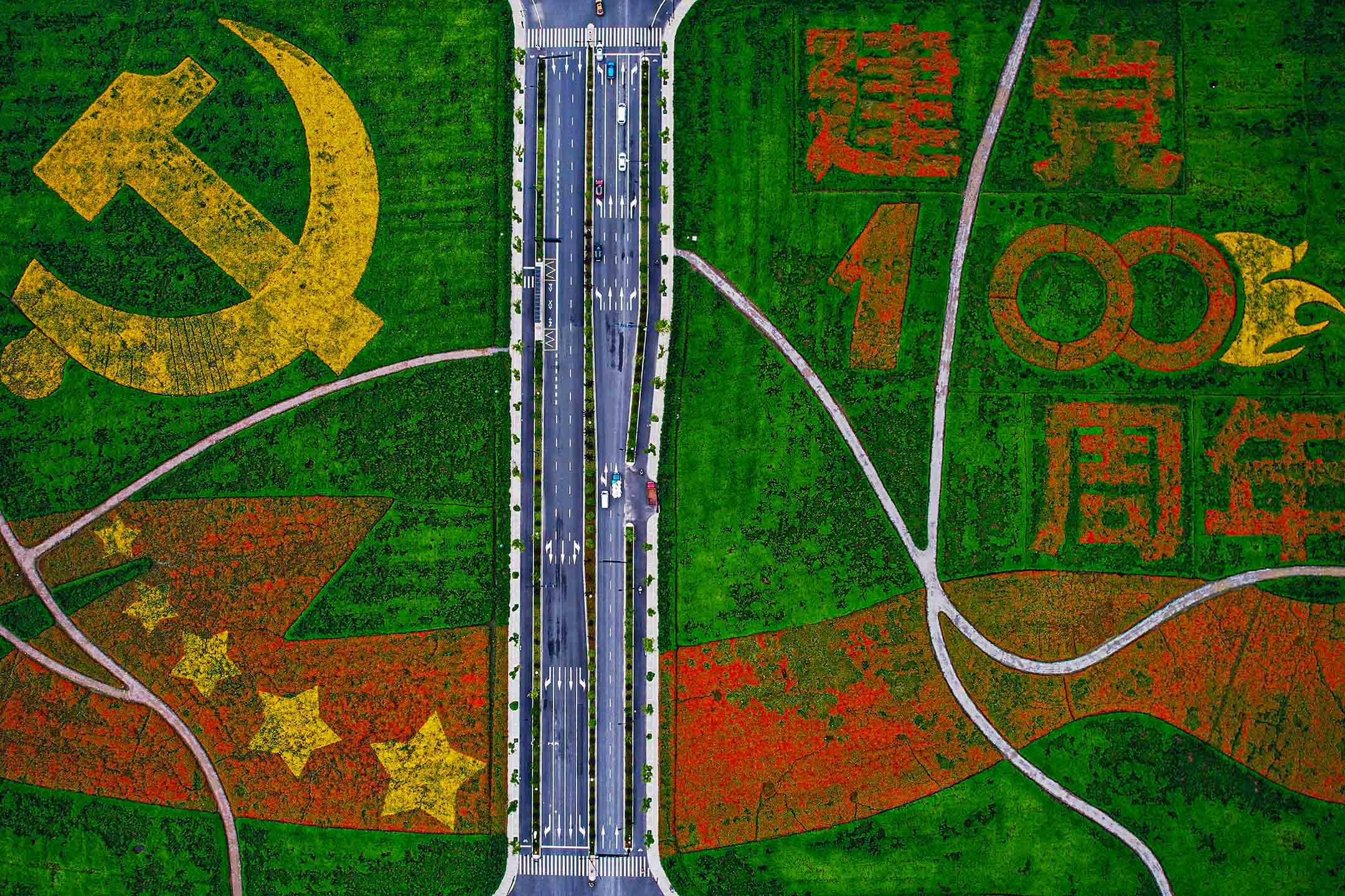 2021年6月28日中國浙江省杭州市,公路旁有慶祝中國共產黨成立 100 週年的圖案。