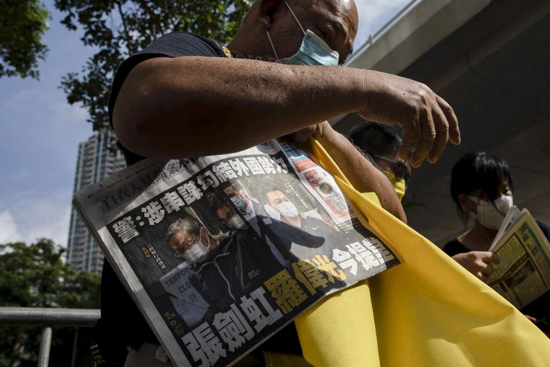 2021年6月19日﹐壹傳媒行政總裁張劍虹及《蘋果日報》總編輯羅偉光,在西九龍裁判法院首次提堂,社民連在法院外聲援。