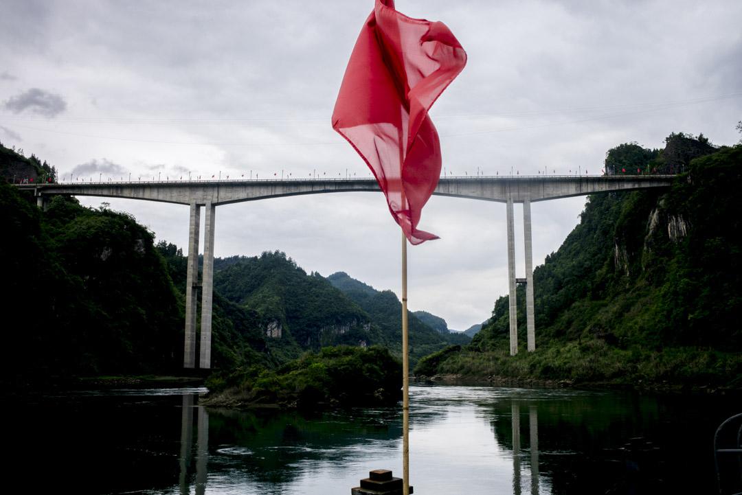 紅軍於1935年渡過烏江,打敗了國民黨部隊的所在地。