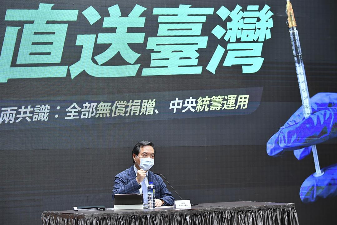 2021年7月12日在台灣台北,行政院發言人羅秉成召開「BNT 原廠疫苗捐贈專案說明記者會」,解釋他代表政府協助台積電及鴻海暨永齡基金會洽購並捐贈 BioNTech 原廠疫苗的過程。 圖片來源:台灣行政院 via AP