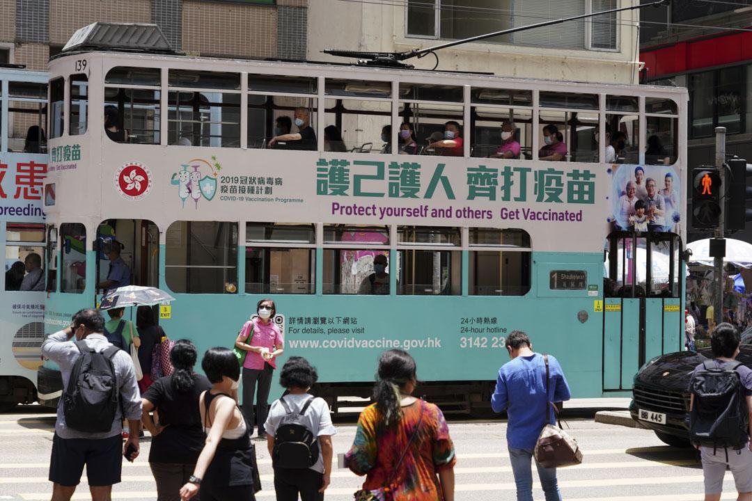 2021年5月19日,香港一架行駛中的電車寫著「推廣接種疫苗計劃」的廣告。