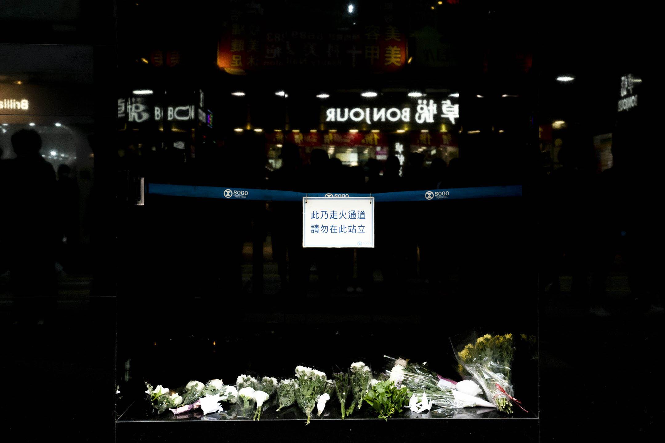 2021年7月2日香港銅鑼灣,市民送上鮮花悼念7月1日晚上,持刀刺傷一名警員後自殺身亡的男子梁健輝。