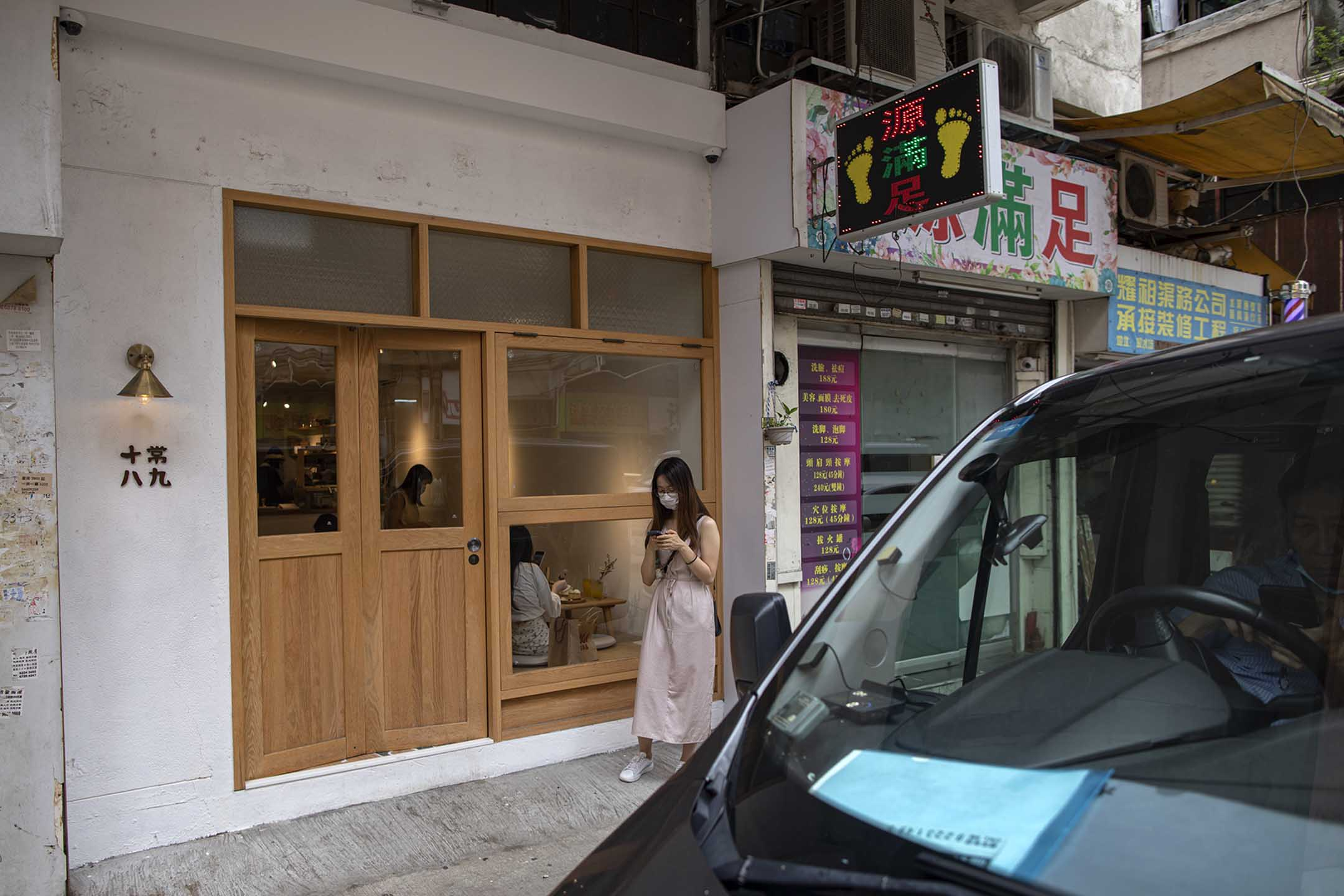 深水埗大南街咖啡店 十常八九。