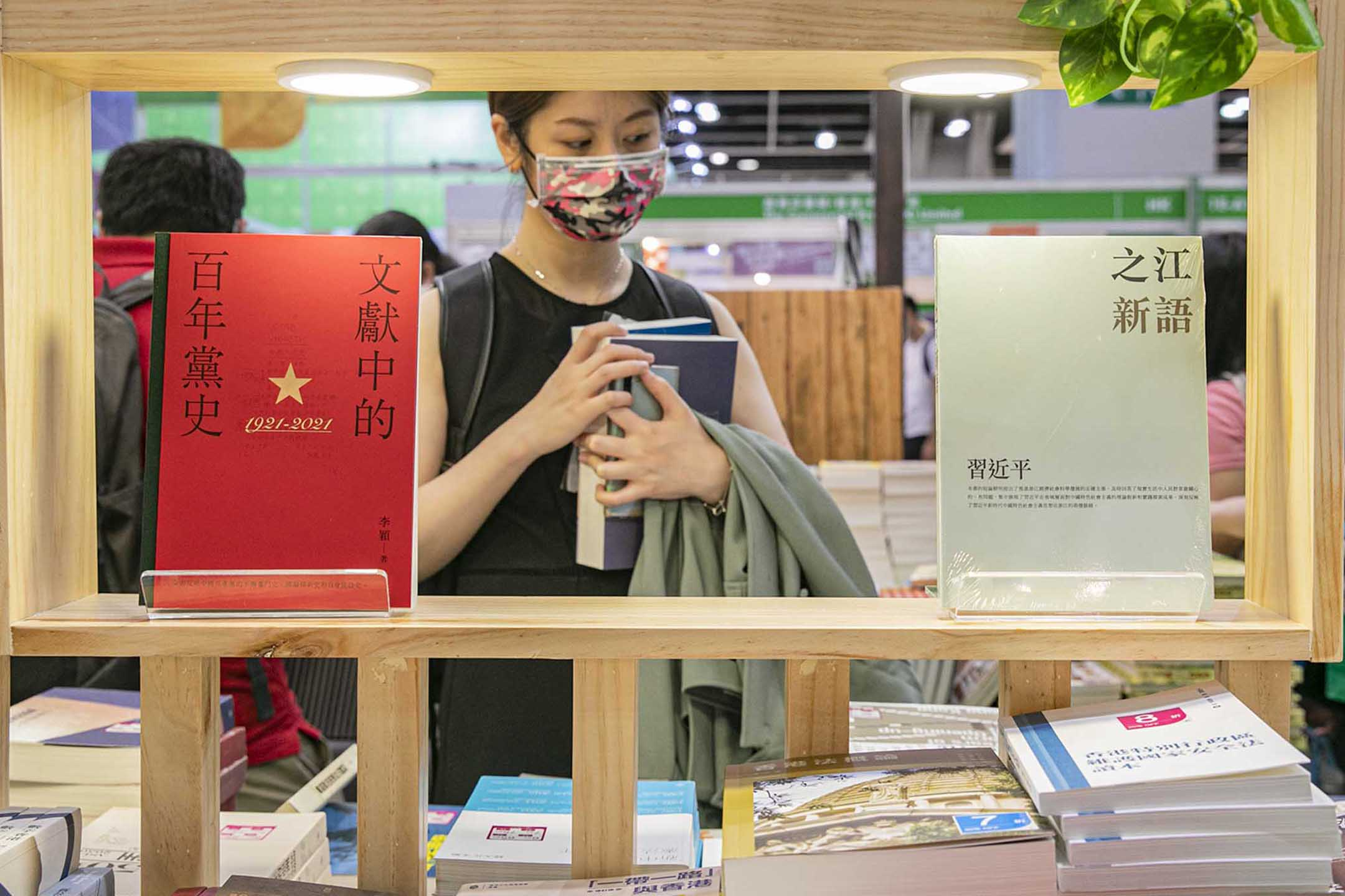 2021年7月14日香港書展,參展商三聯的攤位。