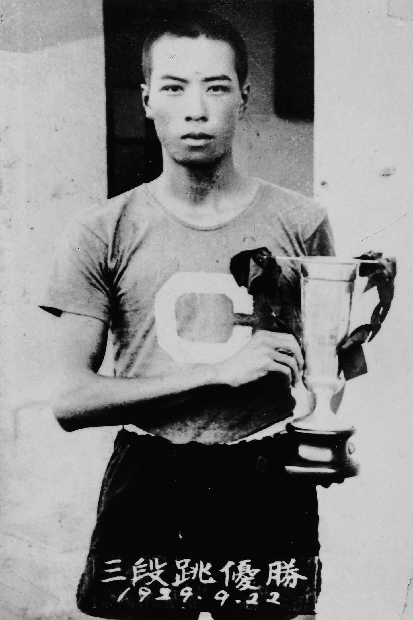 1929年9月,張星賢參加第10回「全島陸上競技選手權大會」,在三級跳遠項目獲得優勝。