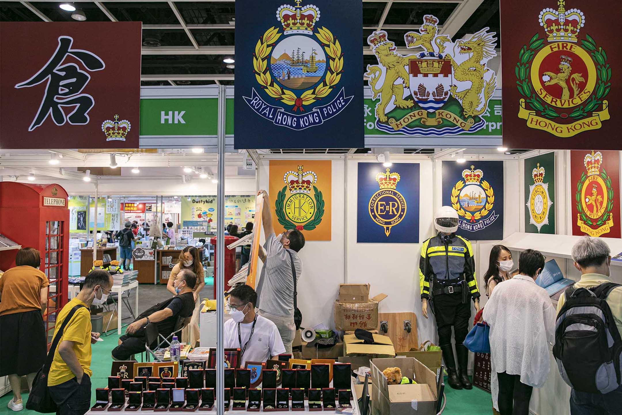 2021年7月14日香港書展,參展商皇家倉的攤位。