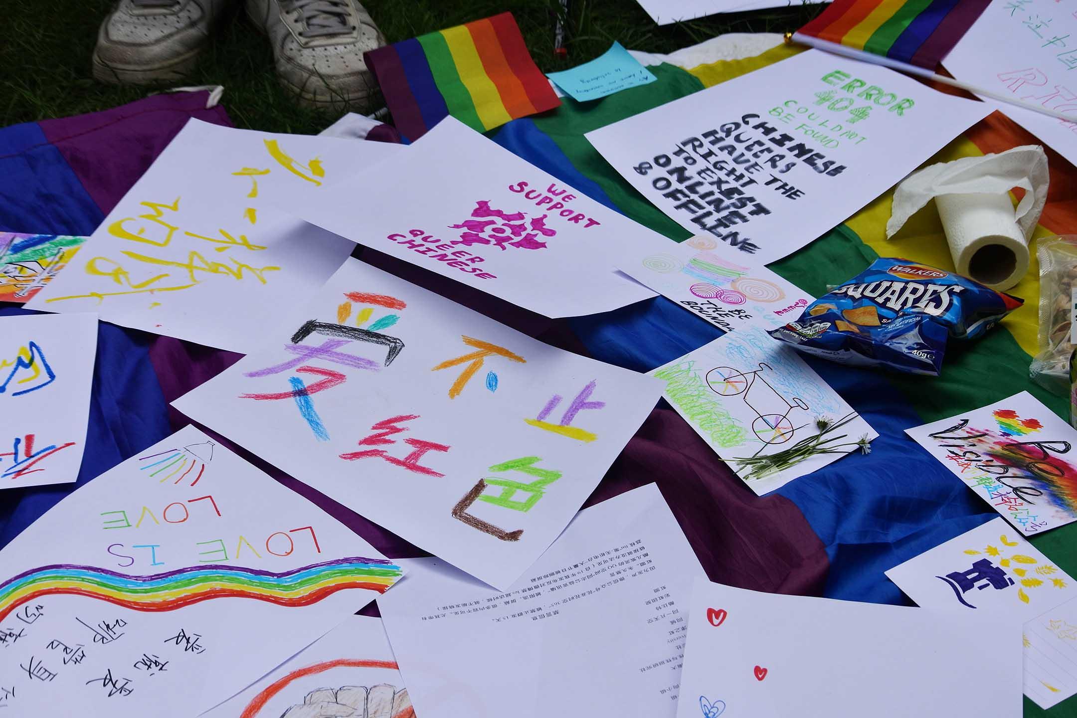 7.11「我們都是未名命公號」倫敦紀念活動。