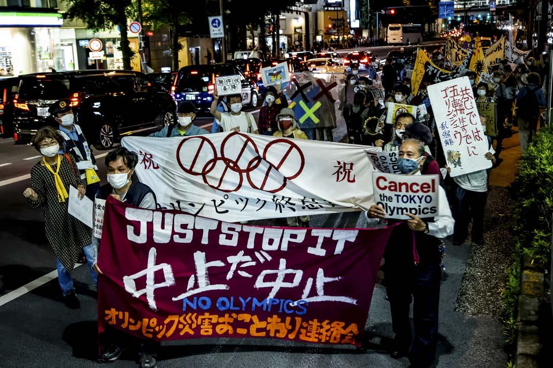 2021年5月17日,示威者手持標語和橫幅高喊停辦東京奧運會。