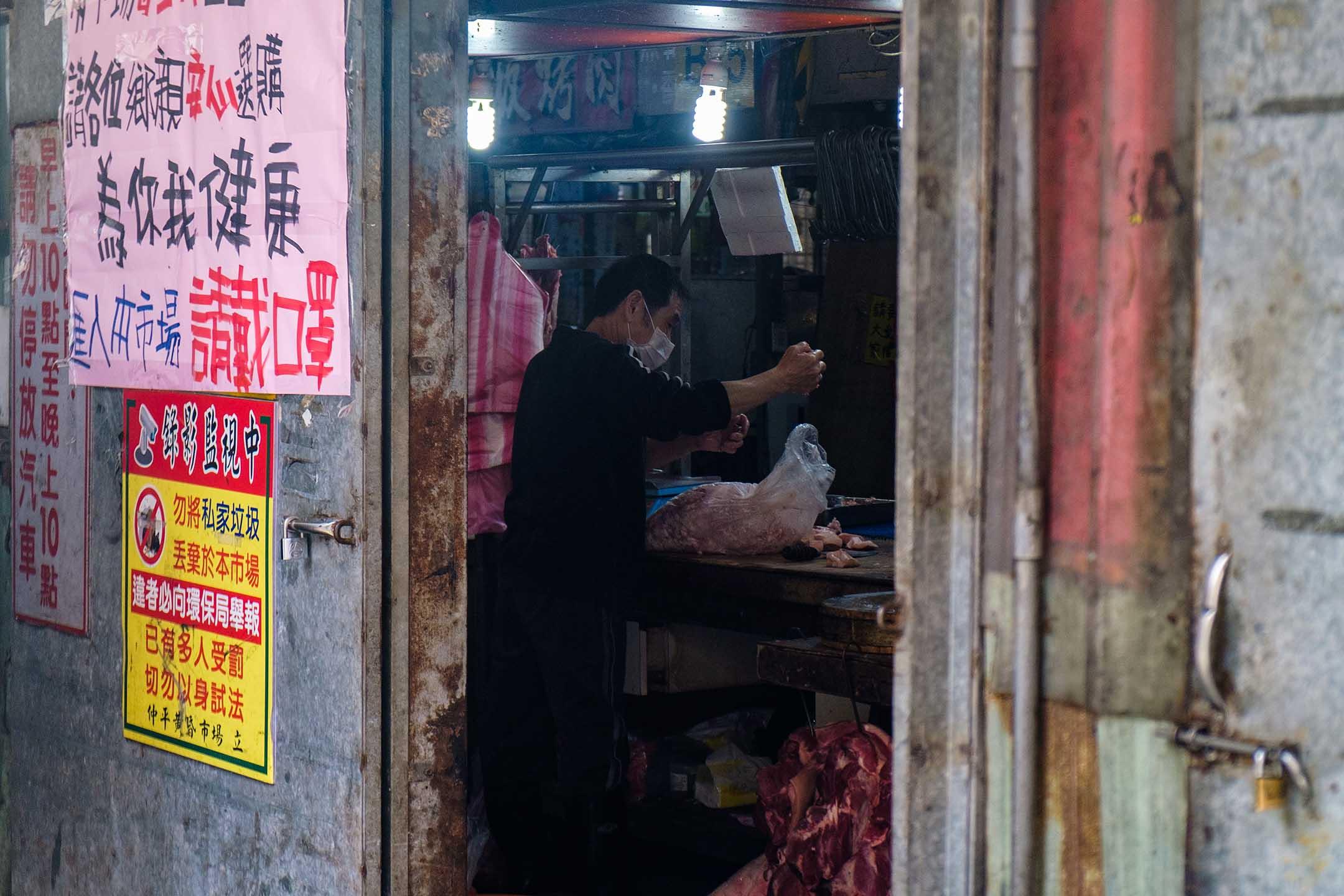2021年1月26日台灣桃園,一個市場上戴著口罩的人。