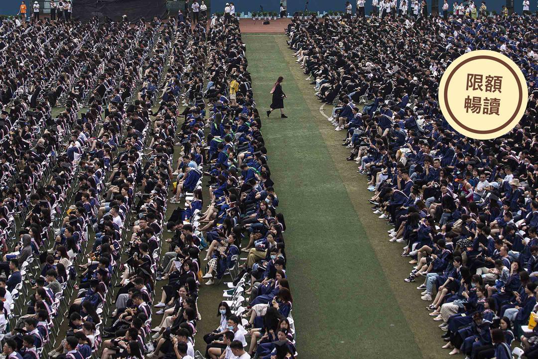2021年6月13日中國武漢,一萬名畢業生參加大學的畢業典禮。 圖:Getty Images