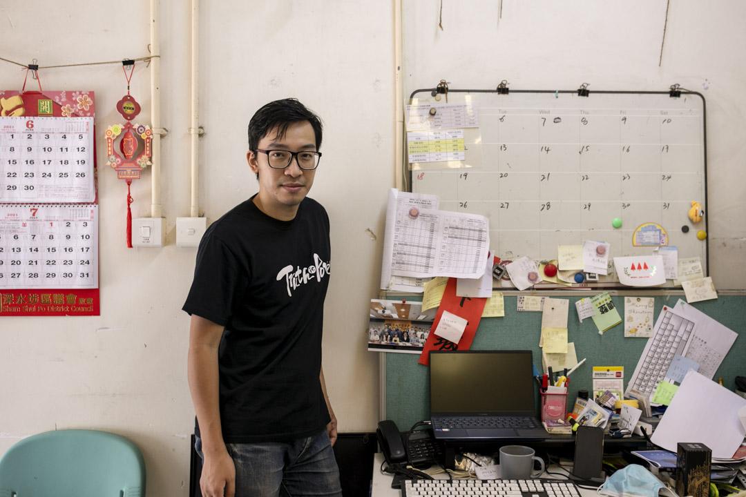 前深水埗區議會主席兼荔枝角南選區區議員楊彧。