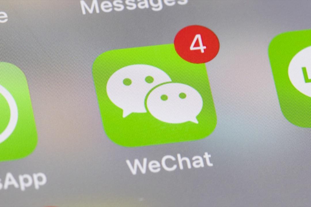 2021年7月27日,微信在中國暫停新用戶註冊。 攝:S3studio/Getty Images
