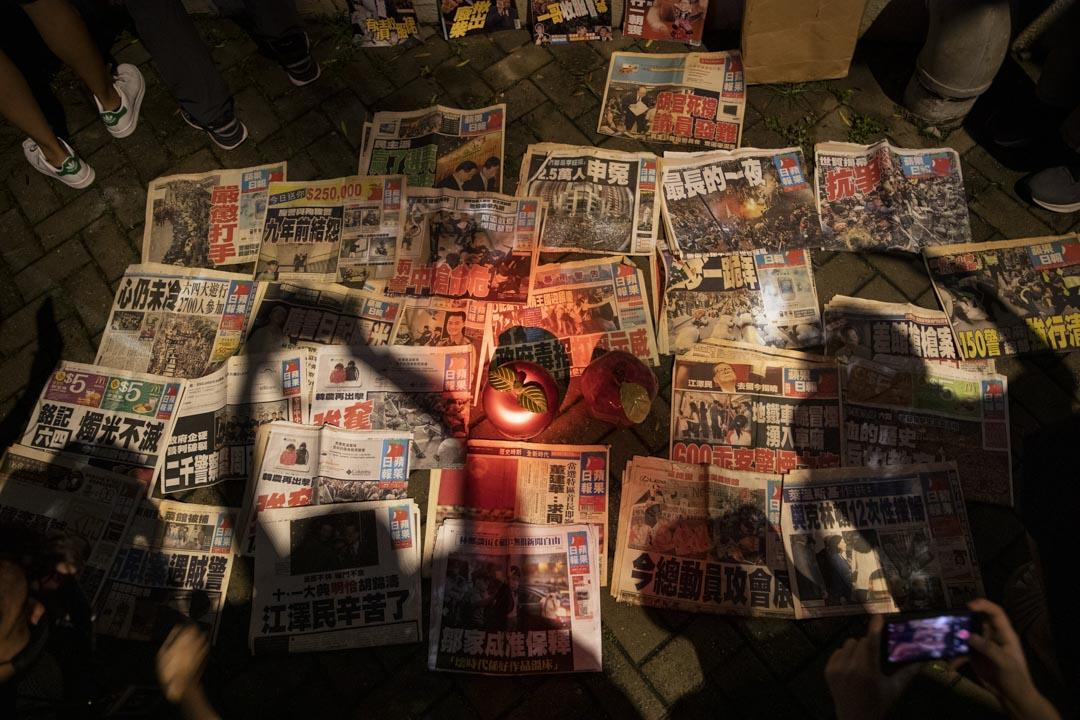 2021年6月23日,支持者在大樓外的地上展示以往的《蘋果日報》。