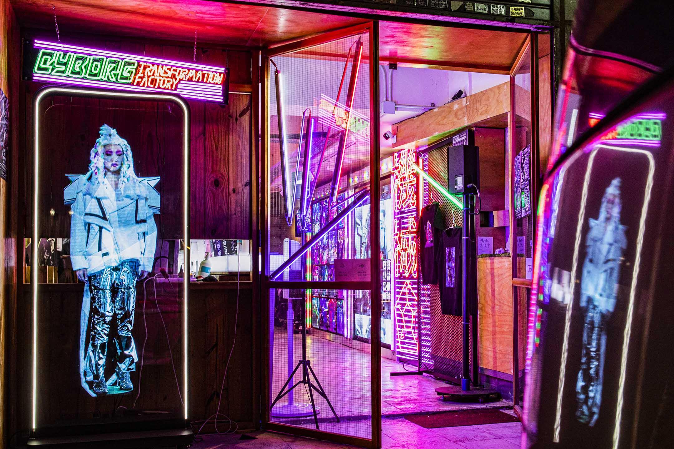 深水埗大南街「數碼龐克號」藝術項目。