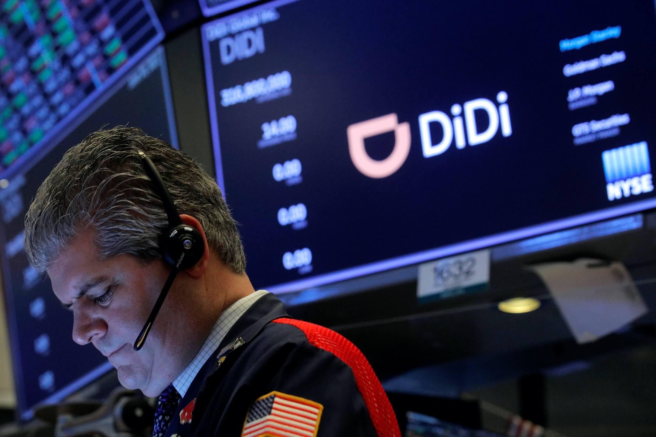 2021年6月30日,美國紐約證券交易所,一名交易員在場內工作。 攝:Brendan McDermid/Reuters/達志影像