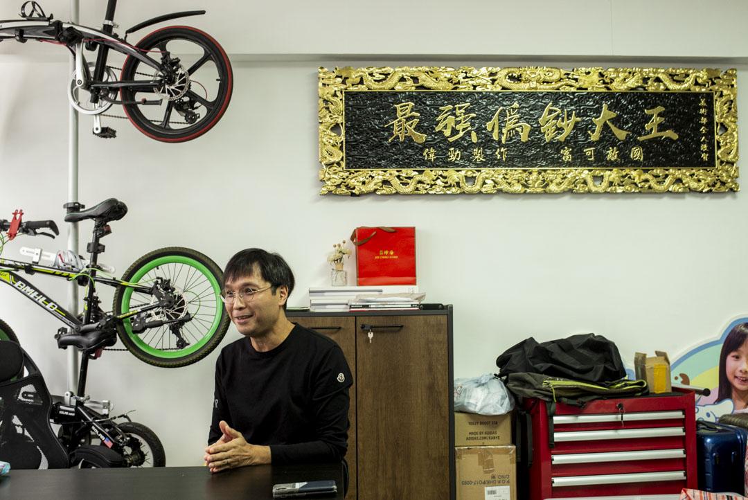 全哥的辦公室的牆上,掛上了一幅由朋友送贈的牌匾,寫上「最強偽鈔大王」。