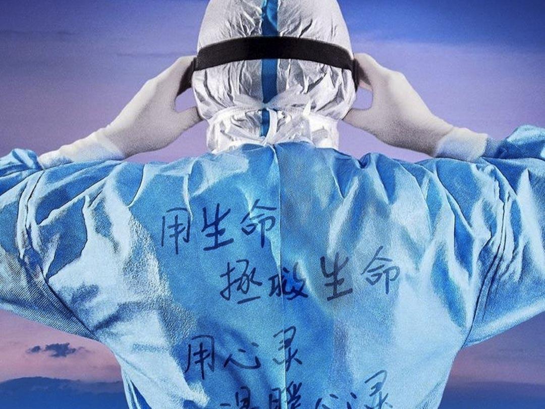 《中國醫生》電影劇照。