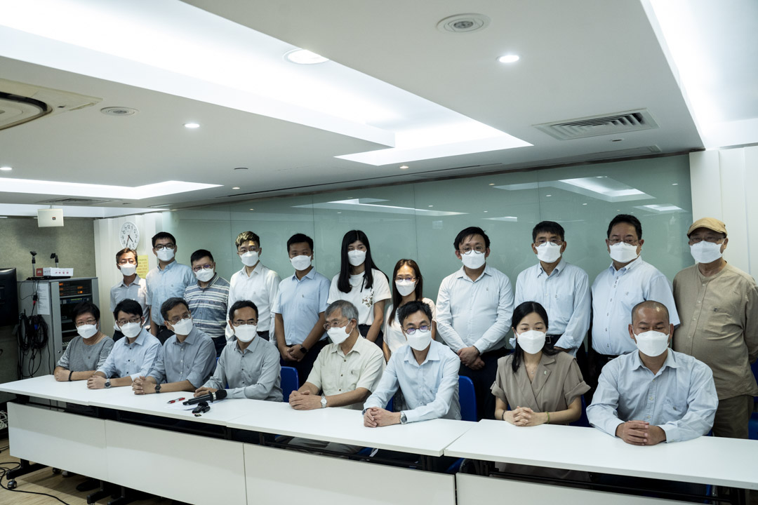 2021年8月10日,香港教育專業人員協會宣布解散,理事會成員在教協總部召開記者會公布決定及詳情。