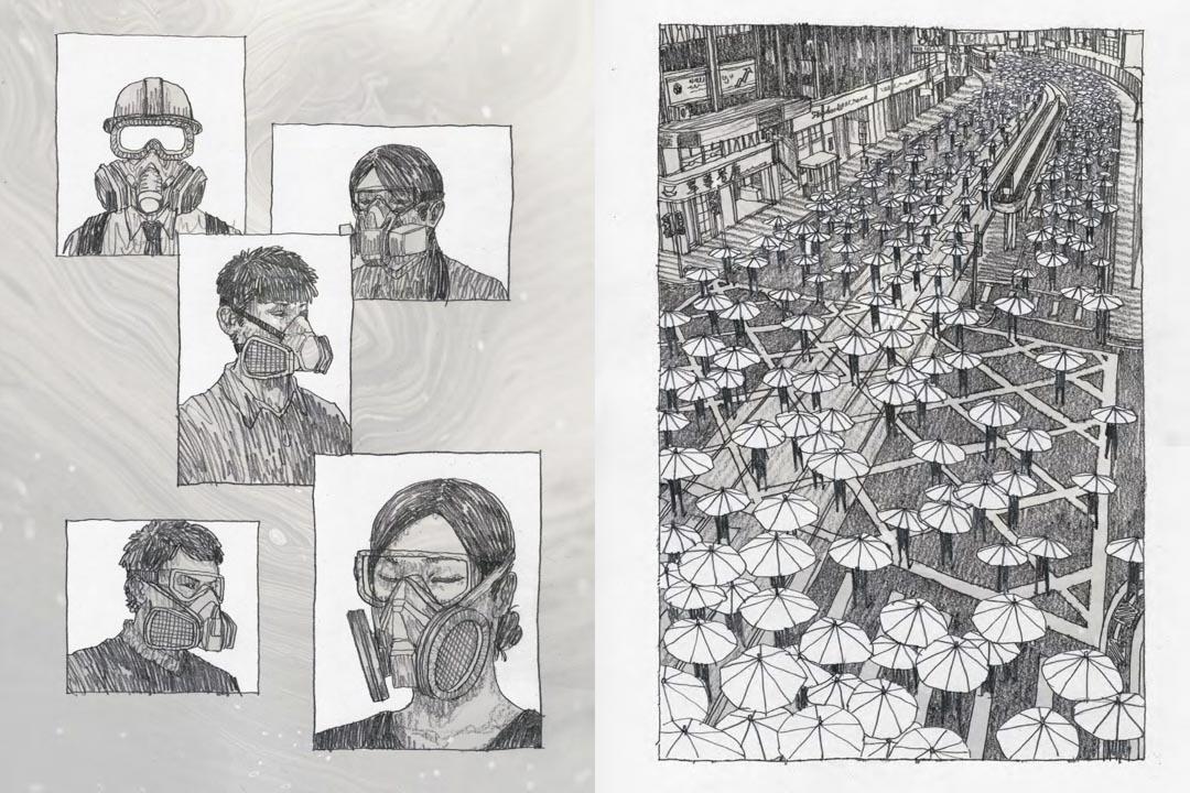 《武漢肺炎-抗爭寒冬期》。