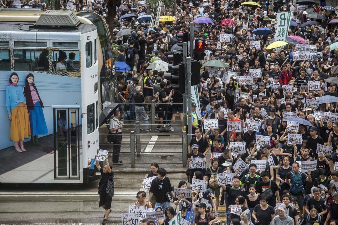 2019年8月17日,有教師發起「守護下一代,為良知發聲」的遊行。