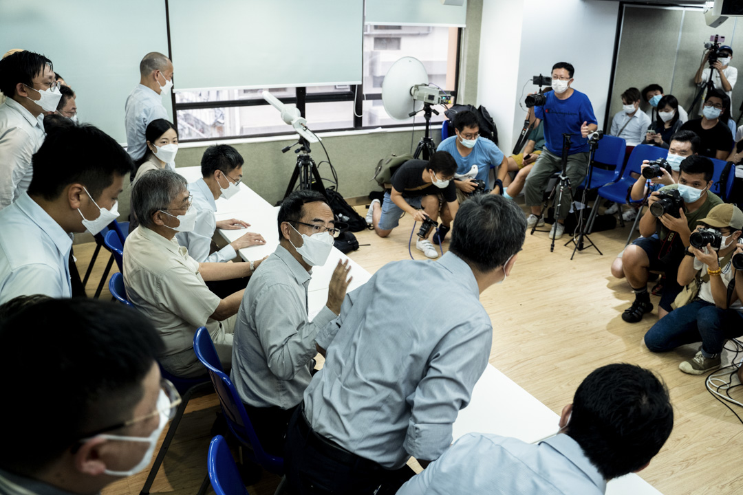 2021年8月10日,香港教育專業人員協會宣布解散,理事會成員在教協總部召開記者會公布決定及詳情。 攝:林振東/端傳媒