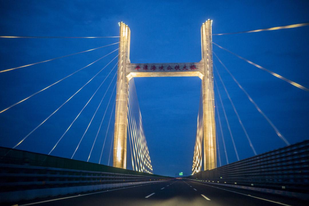 平潭海峽公鐵大橋,是中國第一座公路鐵路兩用跨海大橋。