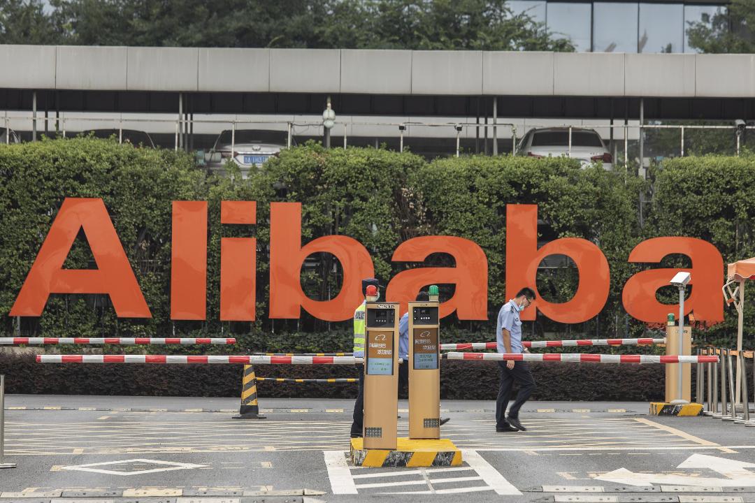 2021年8月2日,中國杭州,阿里巴巴集團總部。 攝:Qilai Shen/Getty Images