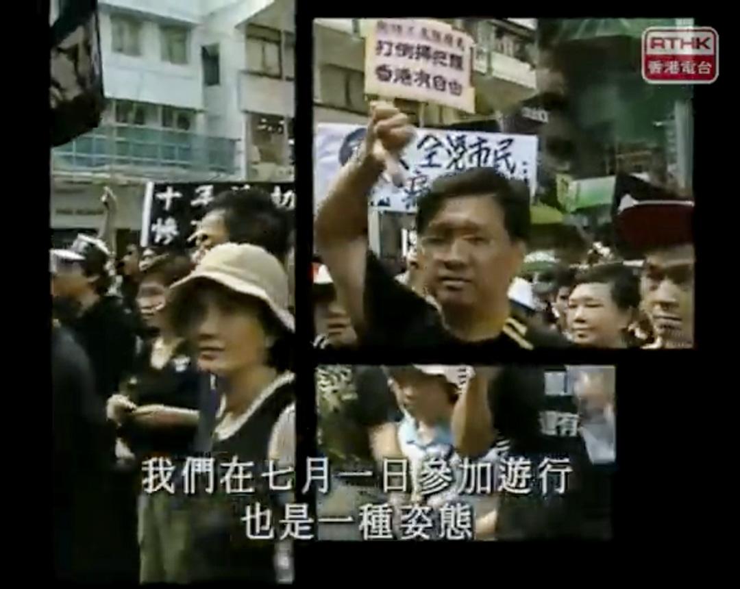 《鏗鏘集》其中一集,紀錄2003年七一遊行的《七月一日人民的聲音》。