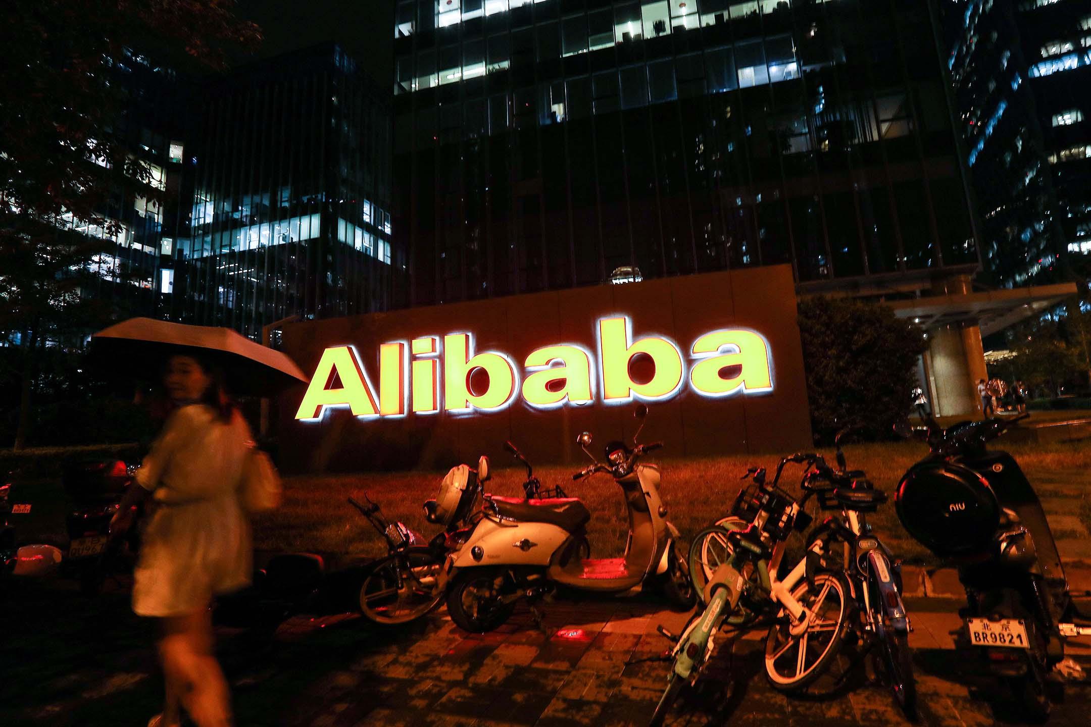 2021年8月9日中國北京,阿里巴巴集團的標誌在北京的辦公大樓亮起。